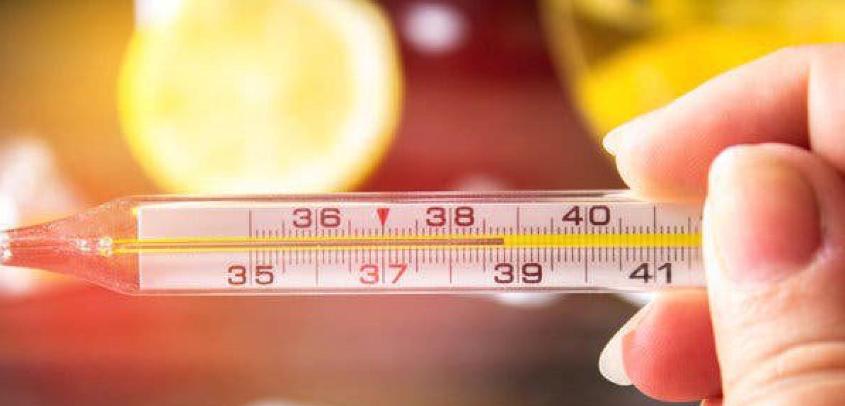 Temperature sensor là gì