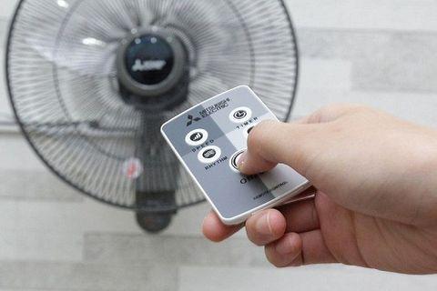 Công suất điện quạt máy là bao nhiêu?
